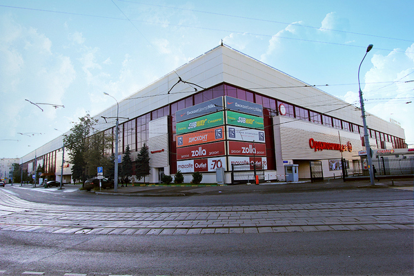 Дисконт-центр Орджоникидзе
