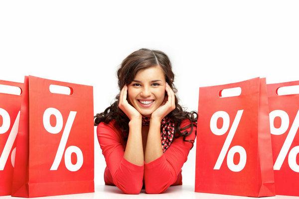 20d9b8d0762 ... и супермаркетов брендовой одежды и обуви. Однако вещи в таких торговых  заведениях стоят дорого