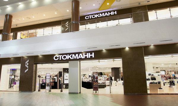 e53a3b019 Нераспроданные остатки из популярных финских супермаркетов одежды Stockmann  поступают в дисконт-центр «Стокманн Аутлет», где и реализуются со скидками  в ...