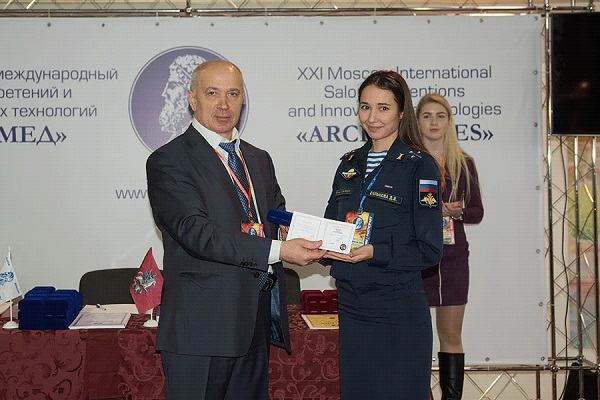 XXII Московский международный салон изобретений и инновационных технологий «Архимед»