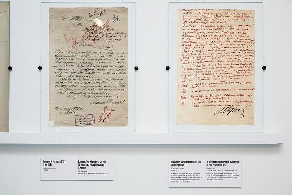 Выставка «Собачье сердце: приключения запрещенной книги»