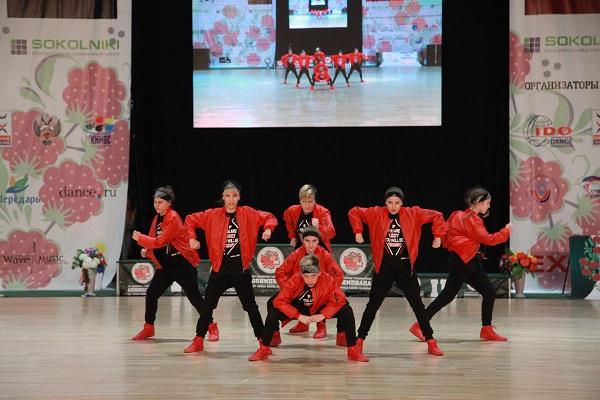 XVI Всемирная Танцевальная Олимпиада