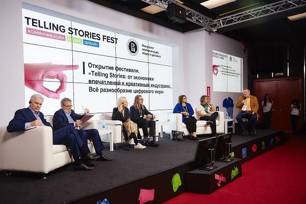 Фестиваль «Telling Stories»