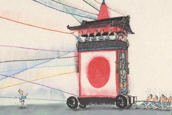 Выставка «Современная ироническая графика Японии»
