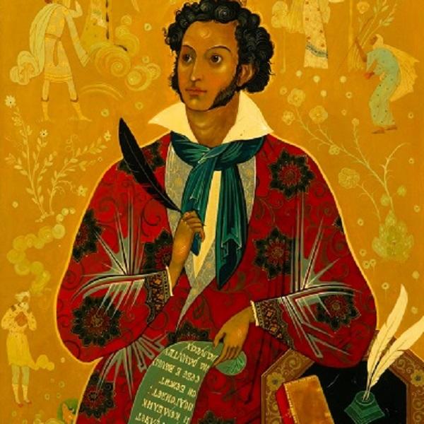 Выставка «Мой Пушкин. К 220-летию со дня рождения поэта»