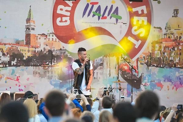 Большой фестиваль Италии