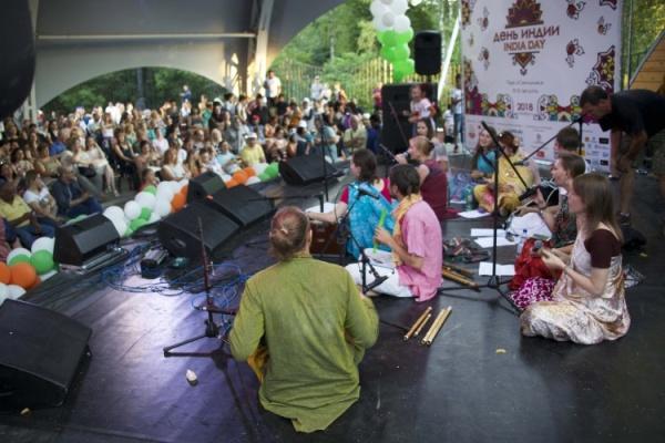 Фестиваль «День Индии»