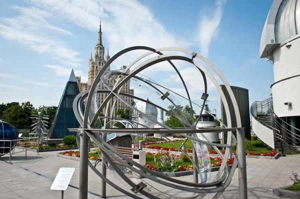 Московский планетарий приглашает в Парк неба