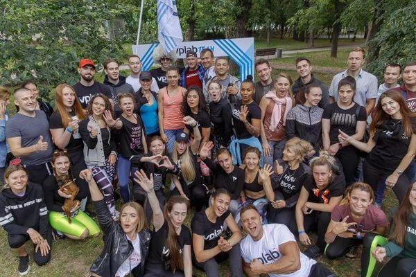 Открытые тренировки в парке «Красная Пресня» с VPLabteam