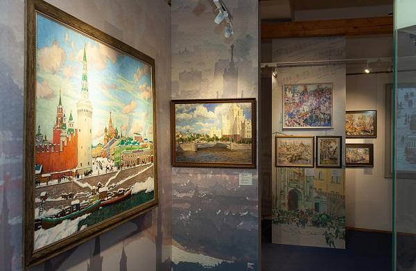 Выставка «Москва… как много в этом звуке…»