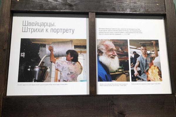 Выставка «В поисках Карамзина» в музее-усадьбе «Остафьево»