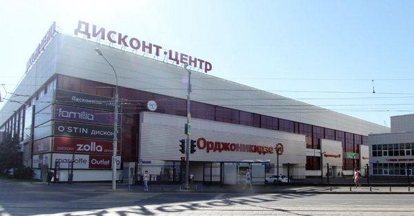 Магазин дисконт женского белья в москве белье женское белая