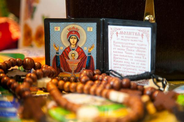 Международный православный фестиваль «Артос»