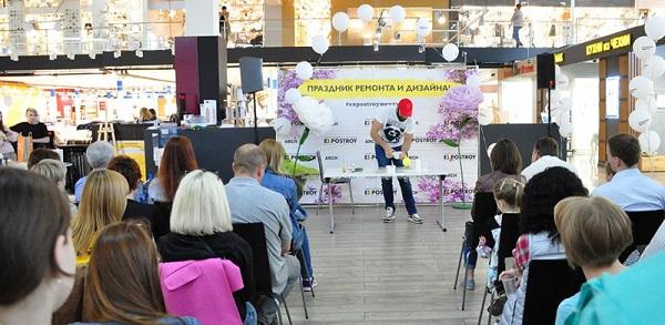 Фестиваль дизайна и интерьера в ЦДиИ «Экспострой на Нахимовском»