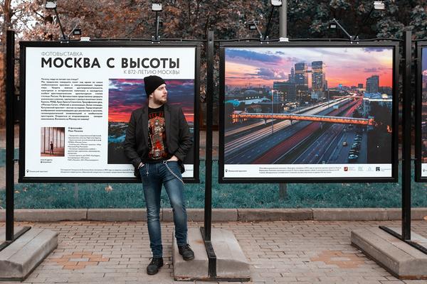 Фотовыставка «Москва с высоты»