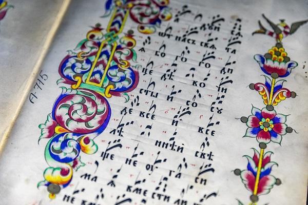 Выставка редких древних книг из Коломенского «Искусство книги»