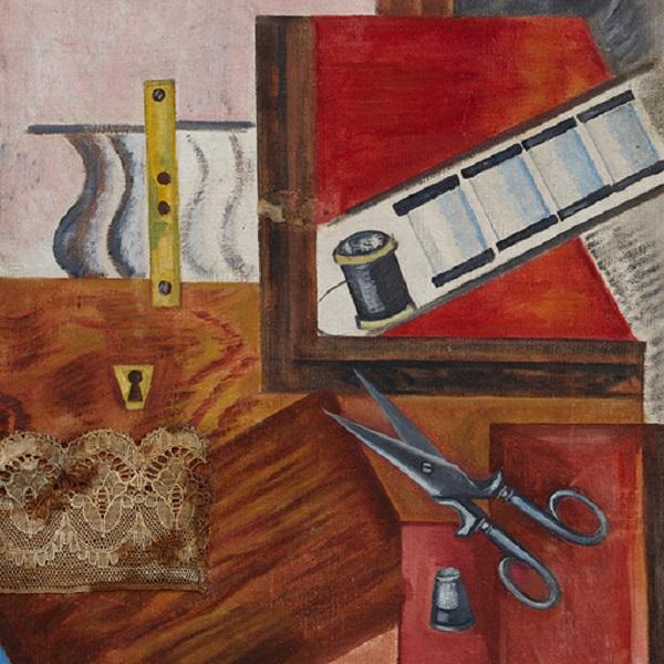 Выставка «Авангард. Список № 1. К 100-летию Музея живописной культуры»