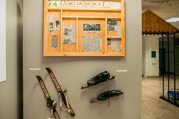 Выставка «Парк – детям! Досуг в советскую эпоху»