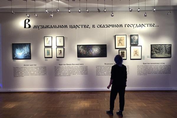 Выставка «В музыкальном царстве, в сказочном государстве»