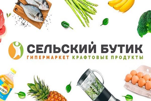 Сервисы доставки готовой еды по Москве