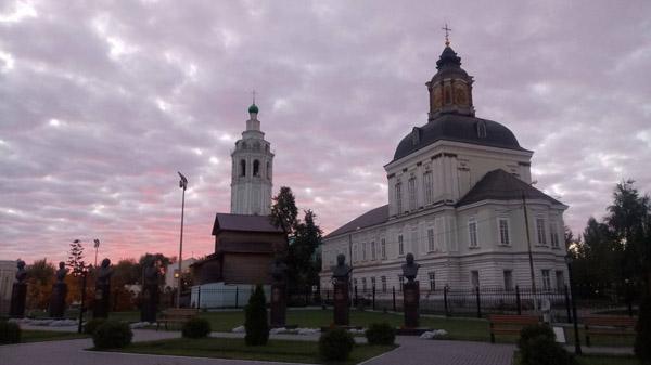 Онлайн экскурсия: «От Кузнечной слободы до Оружейной столицы России»