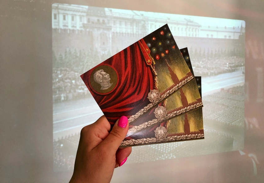 Выставка «Парад Победы»