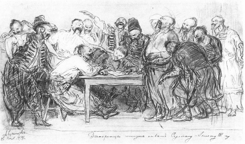 Выставка «Предчувствуя ХХ век. Корифеи русской графики»