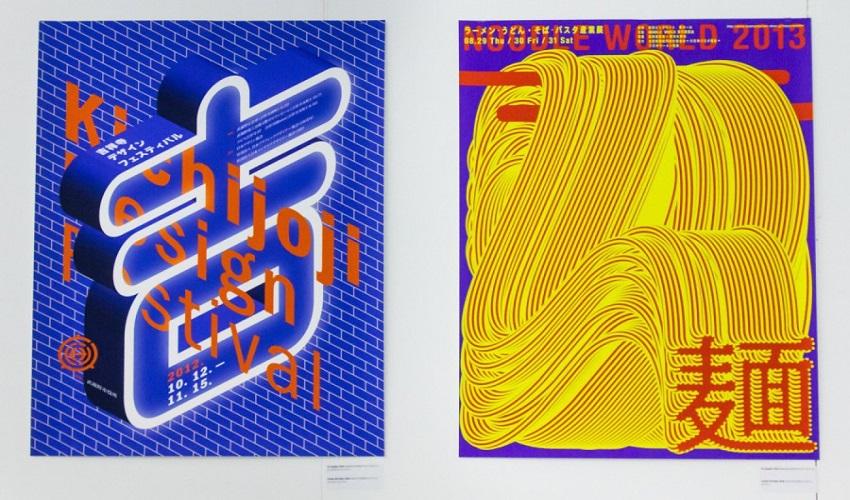 Московская биеннале графического дизайна «Золотая пчела» — 2020