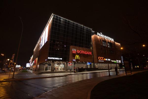 6 московских ТРЦ дарят 250 тысяч на шопинг и другие подарки
