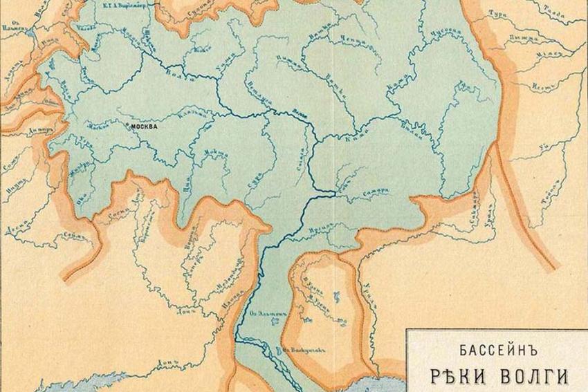 Выставка «Водная артерия России: Волга от истока до устья»