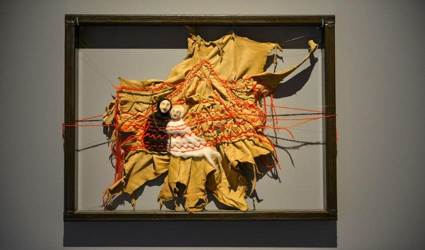 Выставка «Карта человеческой природы»
