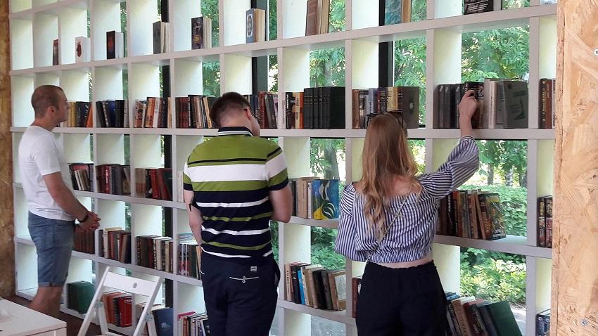 Библио-парк