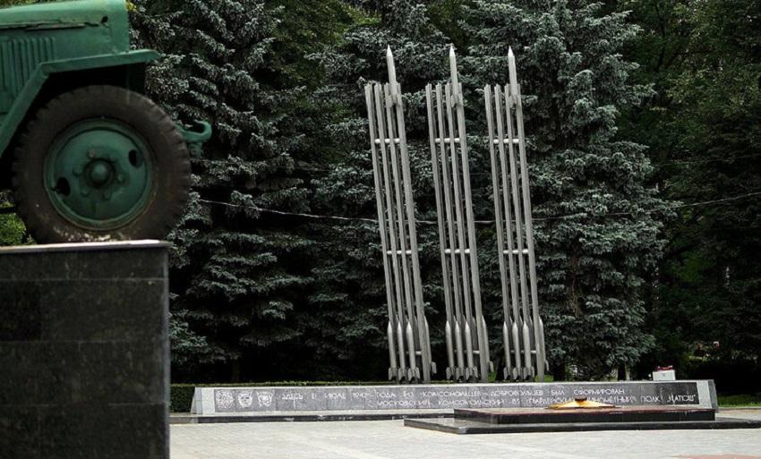 Монумент в честь 85-го гвардейского минометного полка