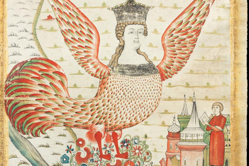 Выставка «Старообрядческая графика. Рисованный лубок из частных собраний»
