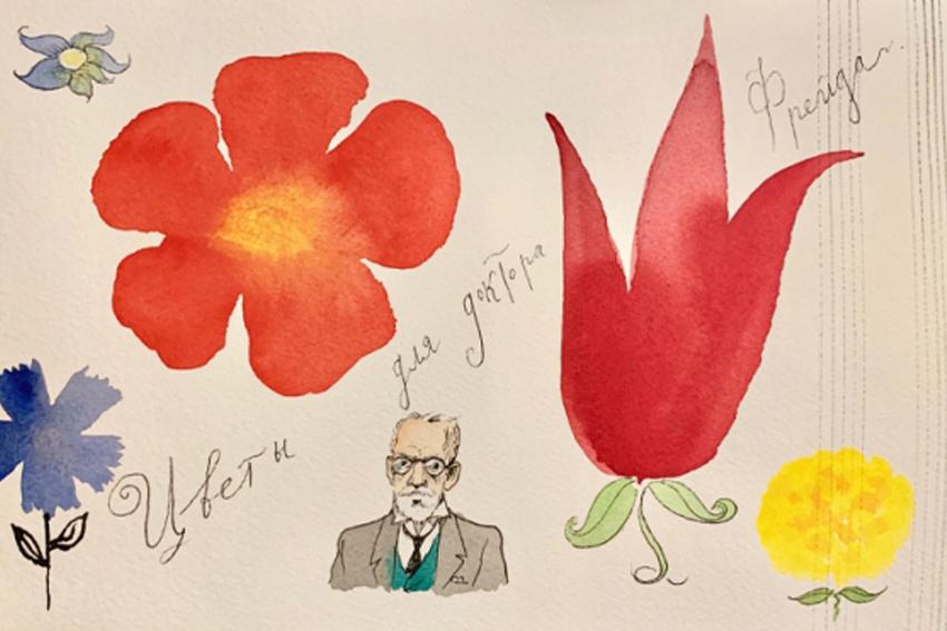 Выставка «Цветы Врачам»