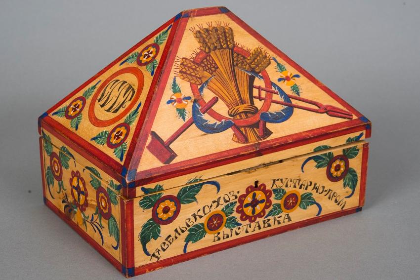 Выставка кустарных ремесел «Кустарь и революция. Работы художников Кустарного музея 1920-х годов»
