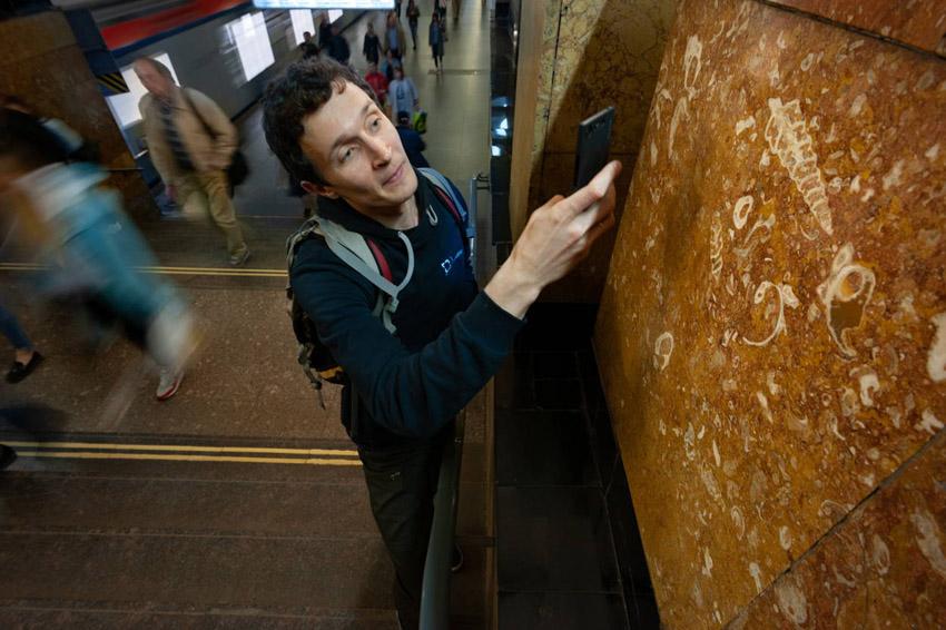 Экскурсия «Секреты и устройство московского метро»