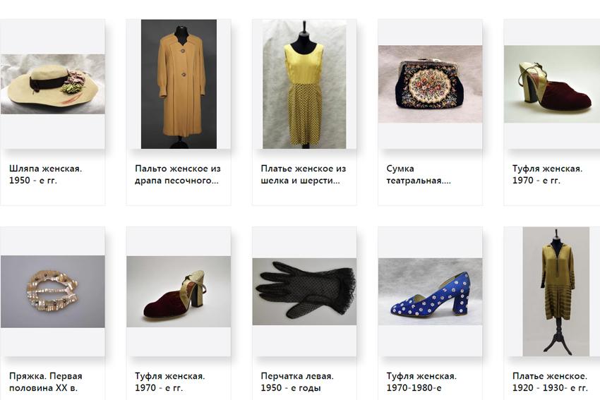 Онлайн-выставка «На шумных улицах московских»
