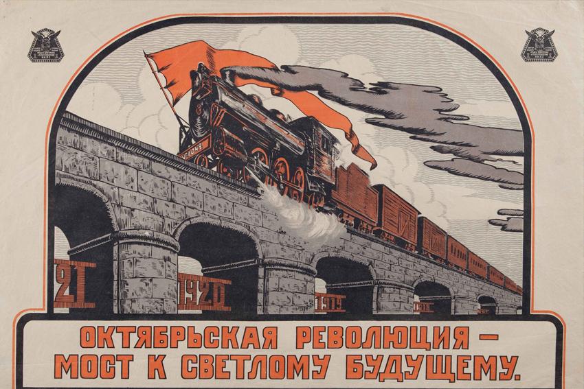 Открытие виртуального Музея В.И. Ленина