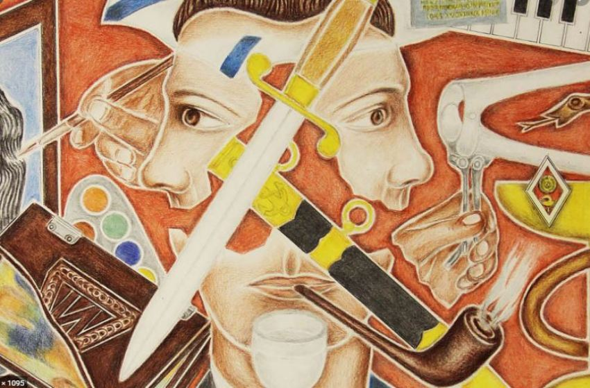 Выставка «Искусство смелых»