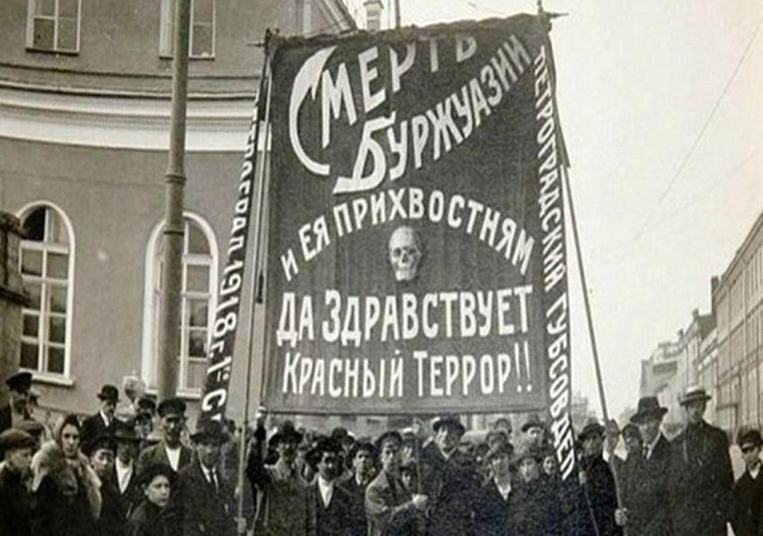 Выставка «Ленин – Рейнбот: правда и ложь русского террора»