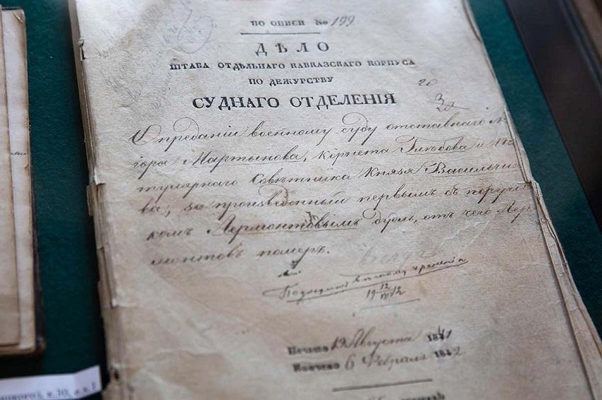 Выставка «Судьба и творчество поэта. Памяти М.Ю. Лермонтова»
