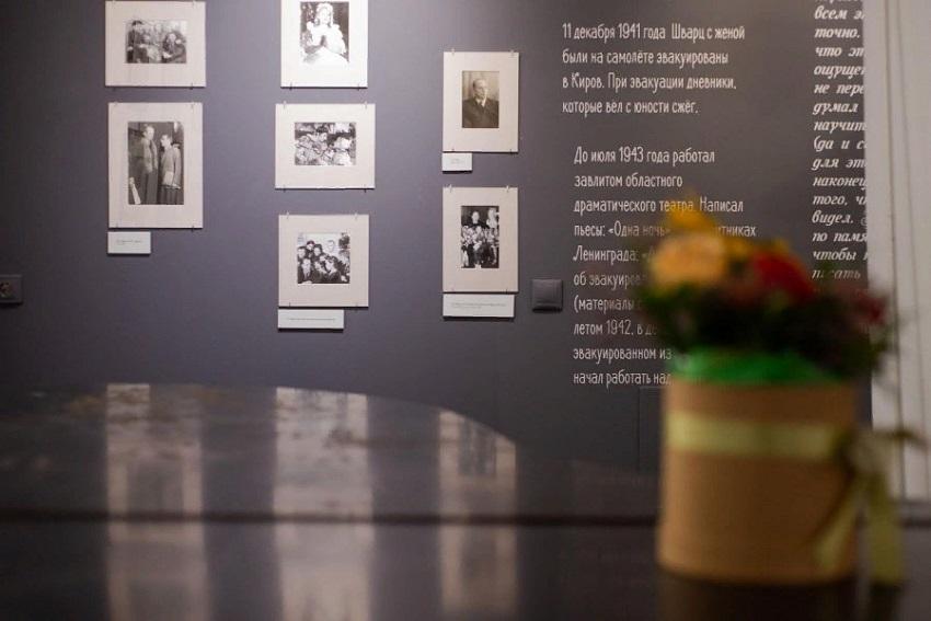 Выставка «Евгений Шварц: обыкновенный волшебник»
