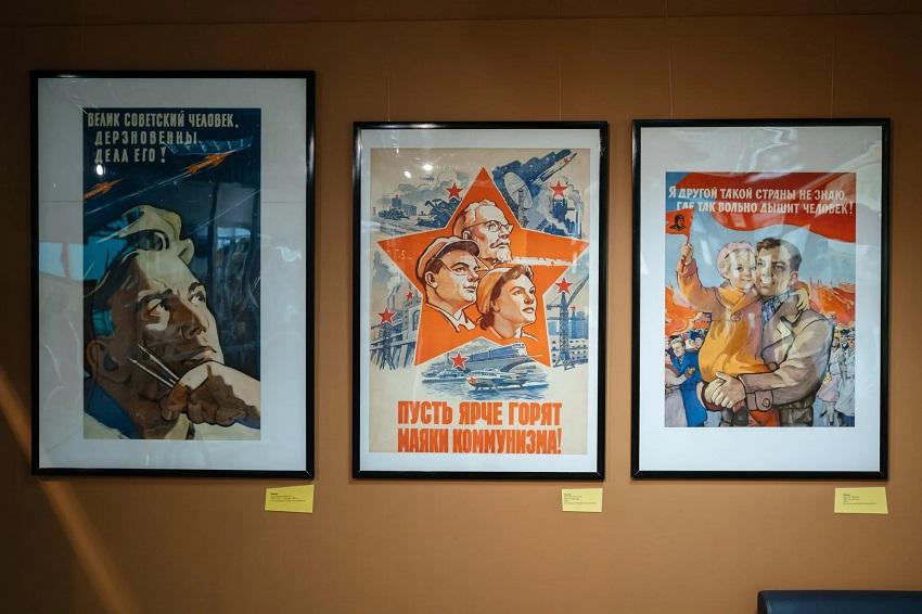 Выставка «1960-е. Москва космическая»