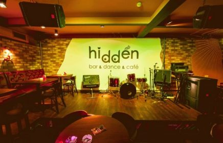 Hidden bar