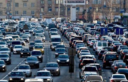 Сколько в Москве автомобилей?