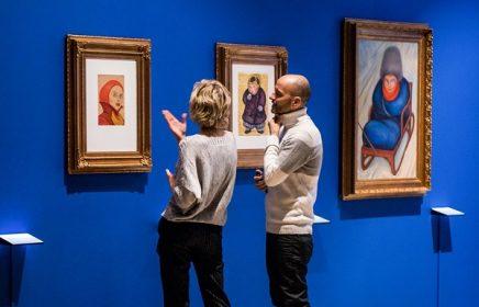 Программа «Московская музейная неделя»