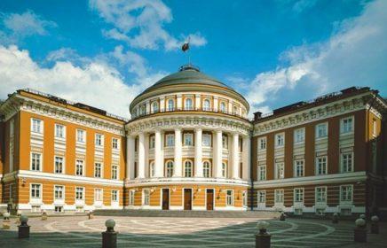Сенатский дворец Московского кремля
