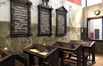 Центр славянской письменности «Слово» на ВДНХ