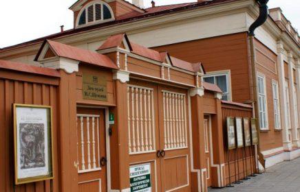 Дом-музей М.С. Щепкина